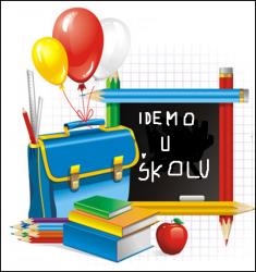 Slikovni rezultat za početak škole 2016